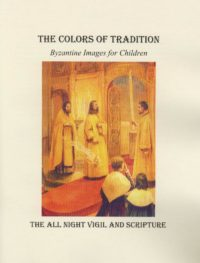 all-night-vigil-childrens-coloring-book-CHL19-A19