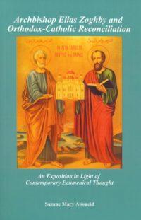 archbishop-elias-zoghby-and-orthodox-catholic-reconciliation-BIO05-E38
