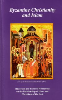 byzantine-christianity-and-islam-HIS03-E15