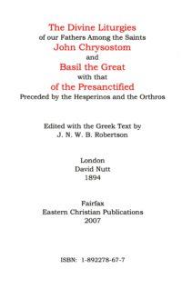 divine-liturgies-greek-english-HRP11-L06