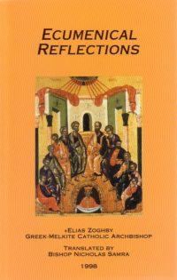 ecumenical-reflections-ECU02-E07