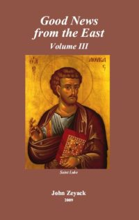 good-news-from-the-east-volume-iii-SPI53-E53