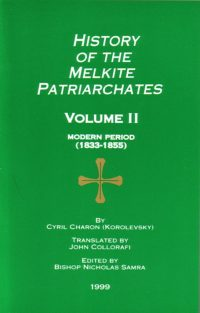 history-of-the-melkite-patriarchates-volume-ii-modern-period-HIS22-M22