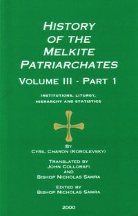 history-of-the-melkite-patriarchates-volume-iii-part-1-HIS23-M23