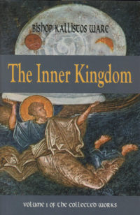 inner-kingdom-THE23-K03