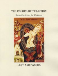 lent-and-pasha-childrens-coloring-book-CHL15-A15