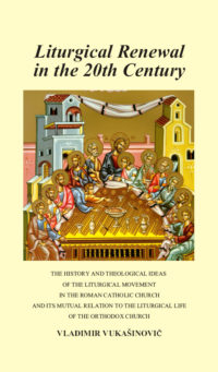 liturgical-renewal-in-the-twentieth-century-LIT04-E50