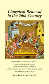 liturgical-renewal-in-the-twentieth-century-LIT04-E50