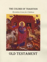 old-testament-childrens-coloring-book-CHL14-A14