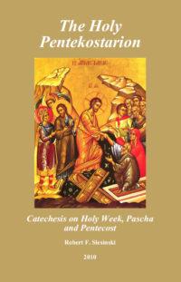 the-holy-pentekostarion-FDY14-E73