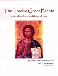the-twelve-great-feasts-part-1-the-handbook-CHL61-A61