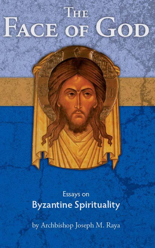 Face-of-God-Cover.jpg