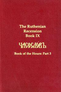 L79 RR Book IX
