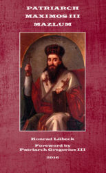 Maximos III cover