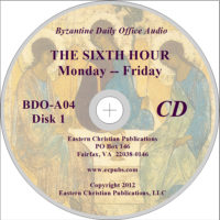sixth-hour-disk